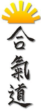 Rising Sun Aikido logo